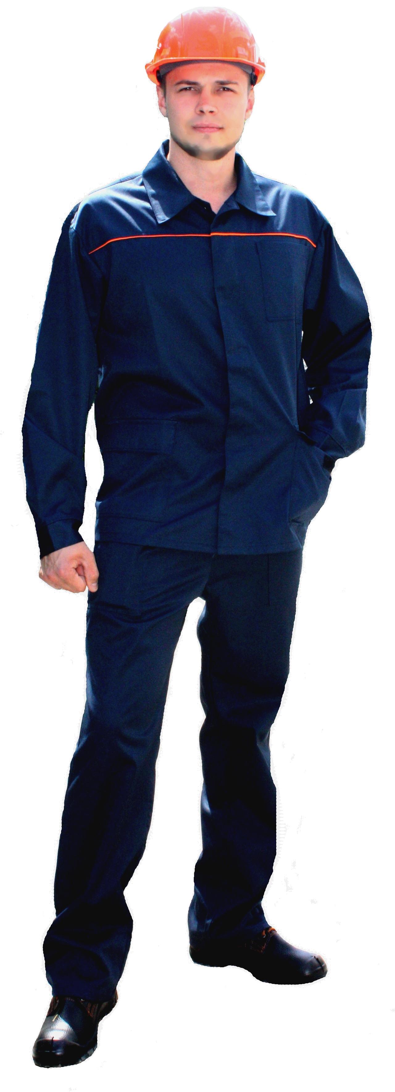 Купить Рабочую Одежду В Москве